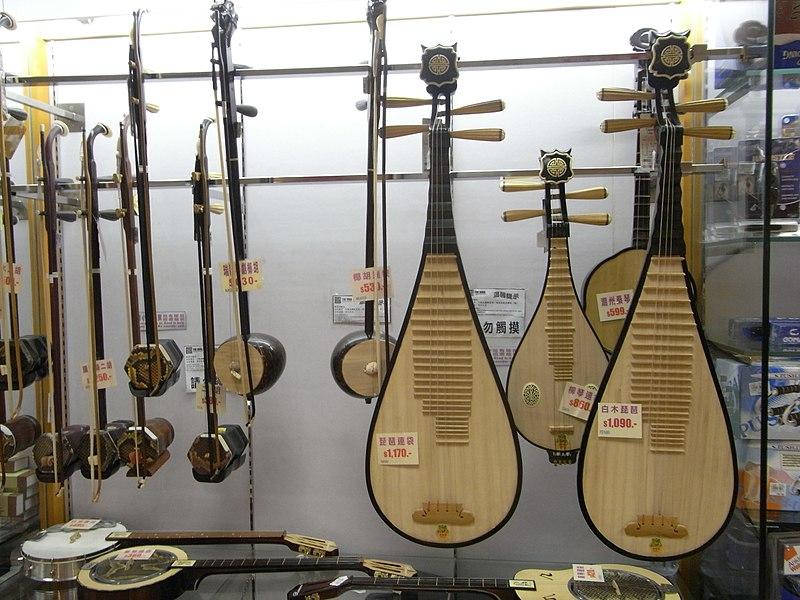 File:HK 佐敦 Jordan 裕華國貨 Yue Hwa Chinese Products Emporium 琵琶 Music 二胡 String instruments.jpg