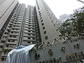 HK 北角 North Point 和富道 Wharf Road 和富中心 Provident Centre residential building facades Jun-2014 ZR2.JPG