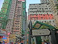 HK 灣仔 Wan Chai 春園街 Spring Garden Lane view 囍匯 The Avenue Dec-2013 Sam Pan Street name sign.JPG