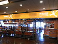 HK Admiralty 遠東金融中心 Far East Finance Centre shop Fairwood restaurant.JPG