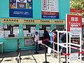 HK CWB 銅鑼灣 Causeway Bay 維多利亞公園 Victoria Park 香港工展會 HKBPE visitors December 2019 SSG 17.jpg
