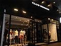HK Central night 新世界大廈 New World Tower shop Club Monaco model figures Sept-2010.JPG
