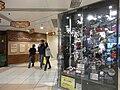 HK Cheung Sha Wan 幸福商場 Fortune Estate mall shop Pro Skate 2.JPG