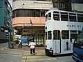 HK Davis Street Kennedy Town.jpg