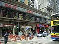 HK Kennedy Town 60414 King of Steak Kings.jpg