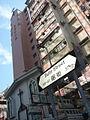 HK MK Bute Street 35 CCC Christian Centre.JPG