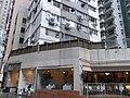 HK Mid-levels 羅便臣道 Robinson Road 30 寶時大廈 Peace Tower rain Sept-2010.JPG