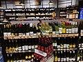 HK TSO 將軍澳 Tseung Kwan 唐德街 Tong Tak Street 將軍澳中心 Park Central shop Jason Ichiba December 2018 SSG wines 02.jpg