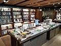 HK TST 尖沙咀 Tsim Sha Tsui 星光行 Star House mall shop 誠品書店 Eslite Bookstore January 2020 SS2 04.jpg