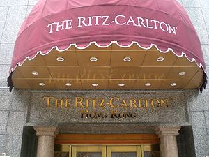A Ritz-Carlton Hong Kong entrance
