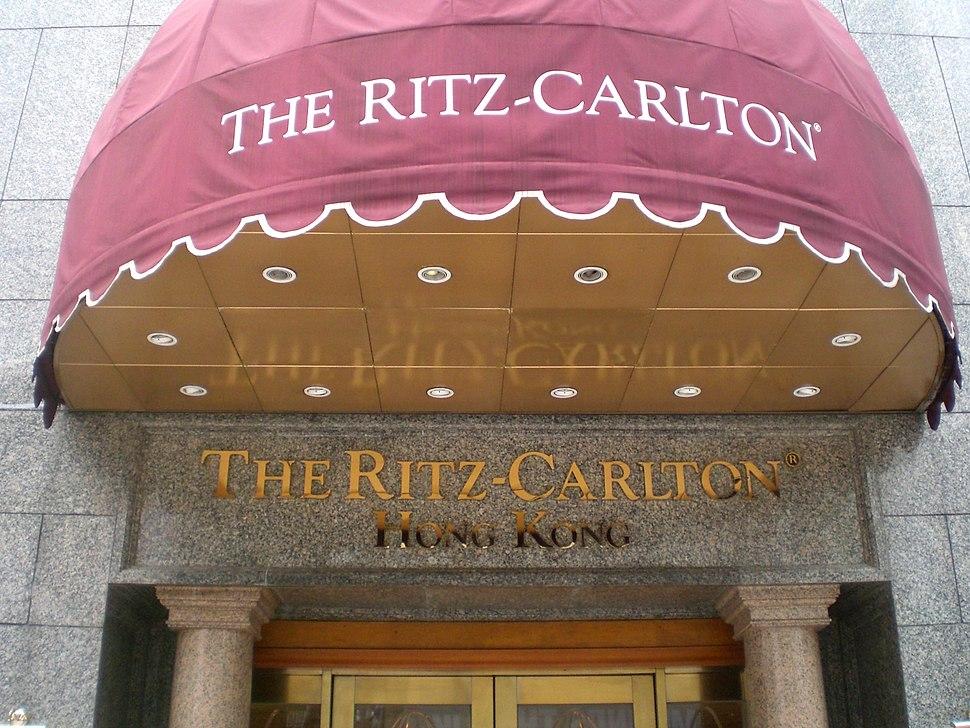 HK The Ritz-Carlton hotel r