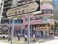 HK WC 灣仔 Wan Chai 駱克道 Lockhart Road September 2020 SS2 28.jpg