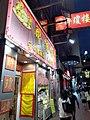 HK Wan Chai Hennessy Road night April 2021 SS2 06.jpg