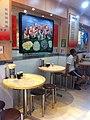 HK Wan Chai Queen's Road East Restaurant shop interior Aug-2011.jpg