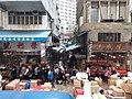 HK tram view 西營盤 Sai Ying Pun 德輔道西 Des Voeux Road West January 2019 SSG 20.jpg