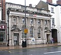 HSBC Bank - Westgate - geograph.org.uk - 660623.jpg