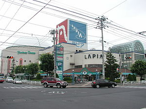 ラピア全景(2007年7月)