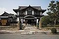 Hanairaka Kashihara JPN 001.jpg