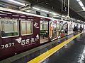 Hankyu train with art by Seizo Watase 7000 series 7677 car (33586609951).jpg