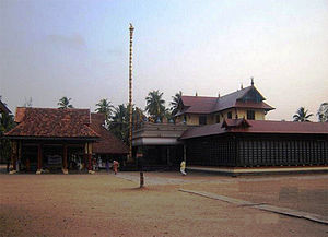 Haripad Sree Subrahmanya Swamy temple - Image: Haripad Subrahmanya swami Temple