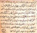 Hatice Turhan Sultan'dan Ipsir mustafa'ya bir mektup..png