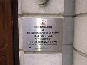 High Commission of Nigeria, London - Image: High Commission of Nigeria, London 3