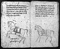 Hindi Manuscript 191, fols. 23 verso, 24 rec Wellcome L0024216.jpg