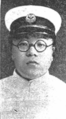 Hiroshi Sonehara.png