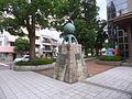 Hiroshima Koto Kogyo Gakko 140811.JPG
