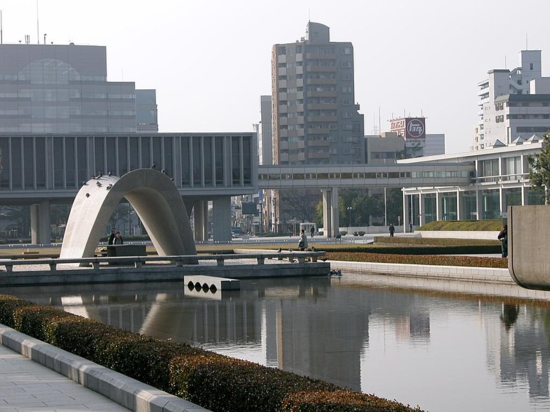 Hiroshima Pond of Peace.jpg