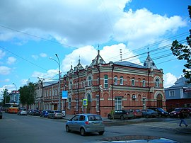 Historic Center Merchants Houses.jpg