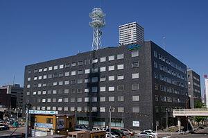 Hokkaido Electric Power Company - Image: Hokkaido EPCO hq 01