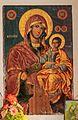 Holy Mother of God Icon from Saint George Church in Gorni Lipovik by Nikolay Mihaylov, 1860.jpg