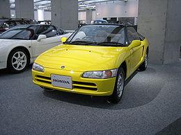 HondaBeat.JPG