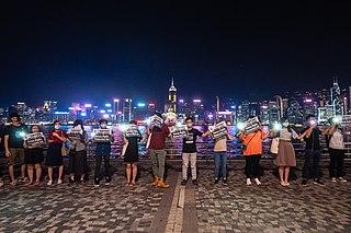 Hong Kong Way Human chain formed during 2019 protests
