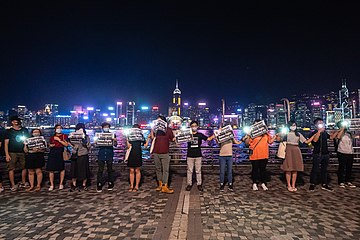 List Of August 2019 Hong Kong Protests Wikipedia