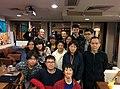 Hong Kong Wikipedian Meetup, January 2015.jpg