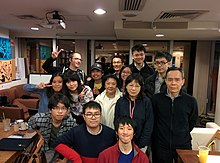 Hong Kong Wikipedian Meetup, January 2015.jpg