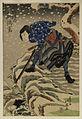 Honsei - Keisei Ura no Asagin - Walters 9583.jpg