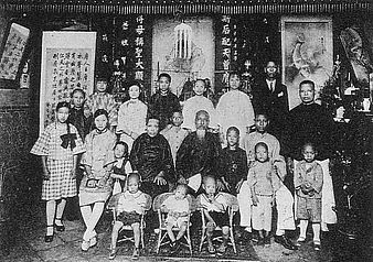 Taiwanese in the Japanese colonial era Honto-Jin Chen Family circa 1930.JPG