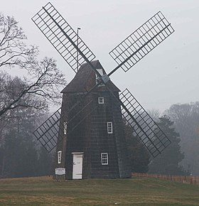 Le moulin de Hook Mill