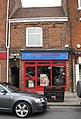 Hope Yard - Micklegate - geograph.org.uk - 1317087.jpg