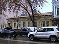 House where I. P. Pavlov.jpg