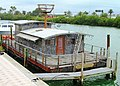 Houseboat Anna Leonore, docked outside the Clearwater Marine Aquarium, Clearwater, Florida.jpg