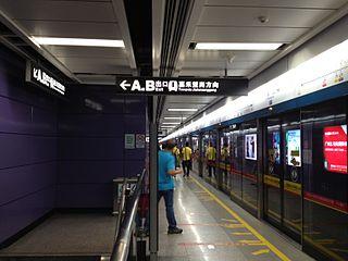 Huangbian station Guangzhou Metro station