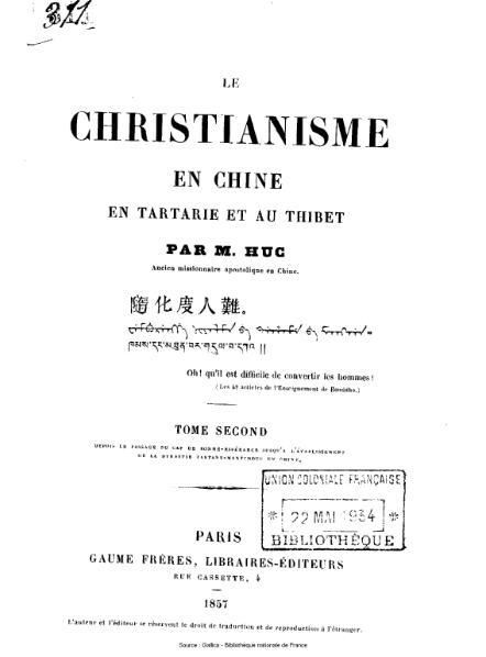 File:Huc - Le christianisme en Chine, en Tartarie et au Thibet, tome 2.djvu