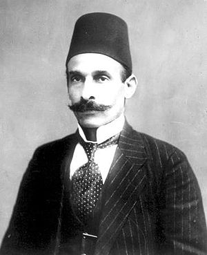 Hussein al-Husayni - Portrait of al-Husayni during his term as mayor