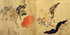 Yōkai - The Hyakki Yagyo Emaki, author unknown. It comes from the Muromachi period.