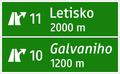 IS 1b - Návesť pred križovatkou (spojená tabuľa).png