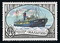 Icebreaker Malygin post stamp USSR.jpg